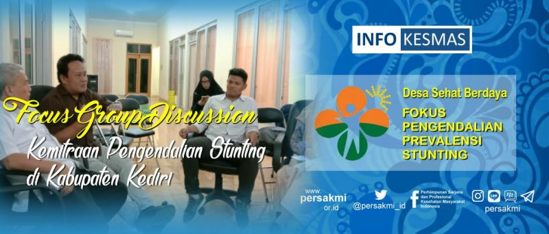 Focus Group Discussion Kemitraan Pengendalian Stunting di Kabupaten Kediri